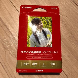 キヤノン(Canon)の【L,2L】Canon pixus 写真用光沢紙(その他)