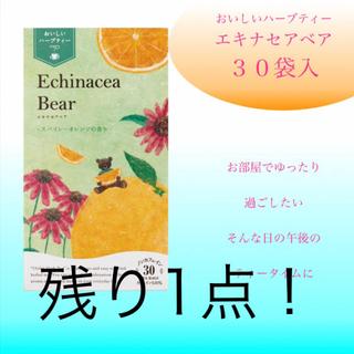 セイカツノキ(生活の木)の生活の木 おいしいハーブティー エキナセアベア ティーバック30袋入(茶)