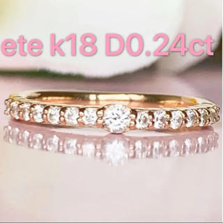ete - ete エテ 0.24ct k18ダイヤリング k18ダイヤモンドリング