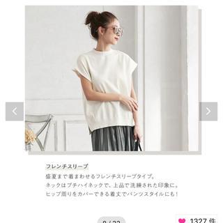 コウベレタス(神戸レタス)の神戸レタス 新品未使用 選べる3タイプニット(カットソー(半袖/袖なし))