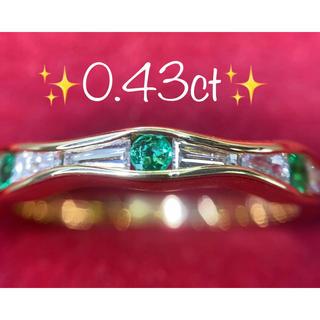 ★フォロー割中◎★✨0.43ctエメラルド ダイヤモンド リング 11号(リング(指輪))