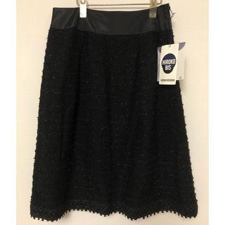 ヒロコビス(HIROKO BIS)のコシノヒロコ 黒 スカート(ひざ丈スカート)
