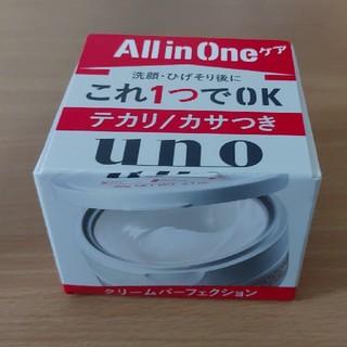ウーノ クリームパーフェクション(90g)(オールインワン化粧品)