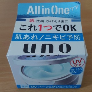 ウーノ 薬用UVパーフェクションジェル(80g)(オールインワン化粧品)