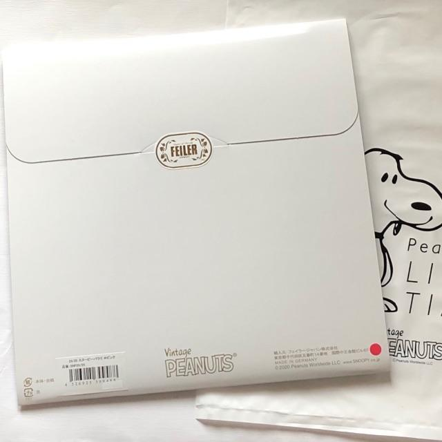 FEILER(フェイラー)のFEILER スヌーピー コラボ ♩パウリ ピンク♩ レディースのファッション小物(ハンカチ)の商品写真