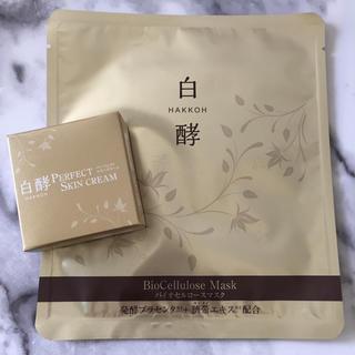 白酵 パーフェクトスキンクリーム&バイオセルロース フェイスマスク 新品未開封(オールインワン化粧品)