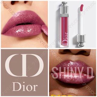 Dior - 【新品箱なし】874 シャイニーD ステラーグロス プランプ&バームグロス