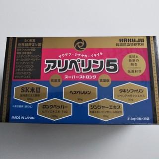 白寿 アリペリン5   (SK末Ⅲ高配合)  1箱(その他)