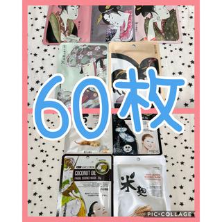 パック/100枚(その他)