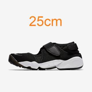 NIKE - Nike Air Rift BR 25cm 848386 001 エアリフト