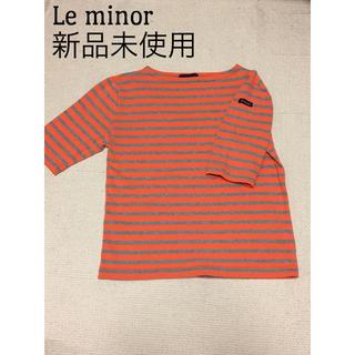ルミノア(Le Minor)の【新品未使用】Le minor オレンジ×グレー ボーダー(カットソー(半袖/袖なし))
