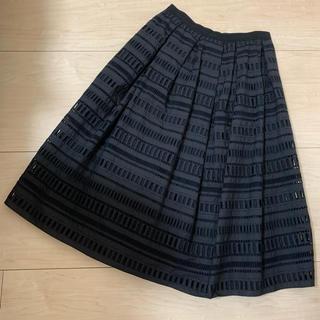 Drawer - 最終価格!ドゥロワー    スカート 34