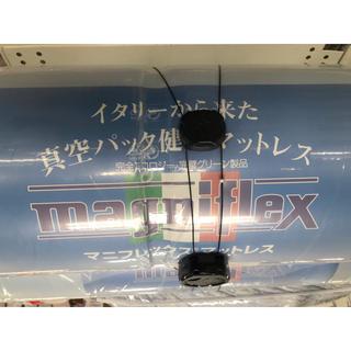 マニフレックス(magniflex)の専用品 新品 Magniflex メッシュウィング ペールブルー (シングル)(マットレス)