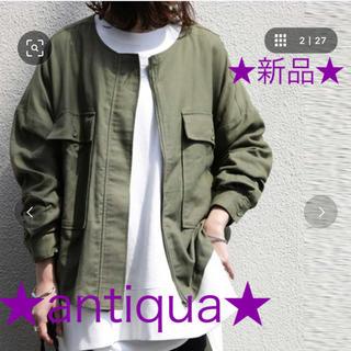 アンティカ(antiqua)のantiqua   ☆ミリタリーブルゾン☆   【完売品】(ブルゾン)