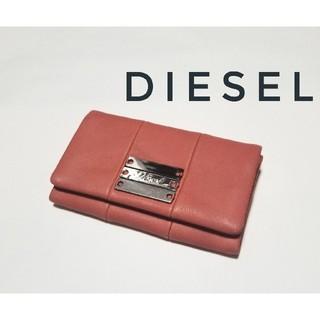 ディーゼル(DIESEL)のDIESEL(カード入れ、名刺入れ等)(名刺入れ/定期入れ)