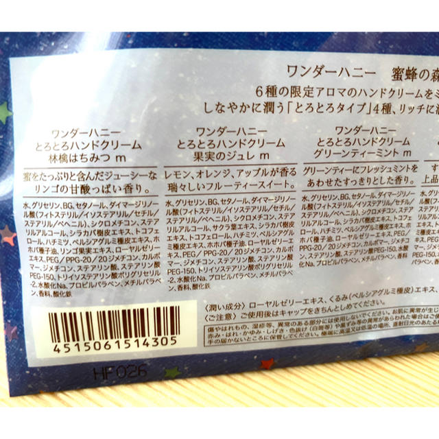 VECUA(ベキュア)の【新品】ハンドクリーム 6本 限定セット コスメ/美容のボディケア(ハンドクリーム)の商品写真
