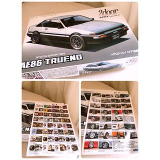 トヨタ(トヨタ)のフジミ トヨタ AE86 トレノ GT APEX 後期 1/24 プラモデル(模型/プラモデル)