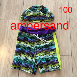 アンパサンド(ampersand)のスイムパンツ スイムキャップ 100  ampersand  アンパサンド(水着)