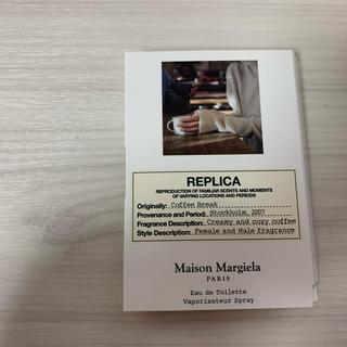 マルタンマルジェラ(Maison Martin Margiela)の新品未使用 レプリカオードトワレコーヒーブレイク 試供品(ユニセックス)