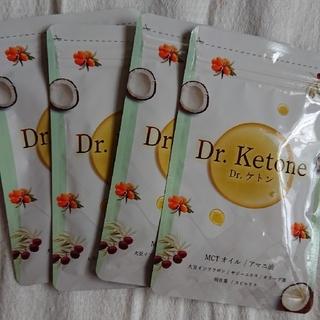 Dr ケトン 12粒入り×4袋 在庫12袋(その他)