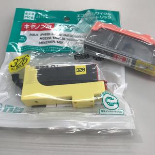 キヤノン(Canon)のインク 326 黒 黄色(PC周辺機器)