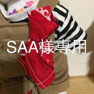キスマイフットツー(Kis-My-Ft2)のキスマイベア衣装(アイドルグッズ)