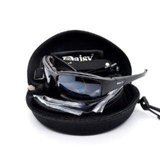 Daisy X7 軍用サングラス(個人装備)