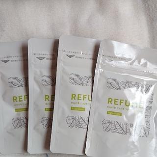REFUME インナーケアサプリメント 4袋セット(その他)