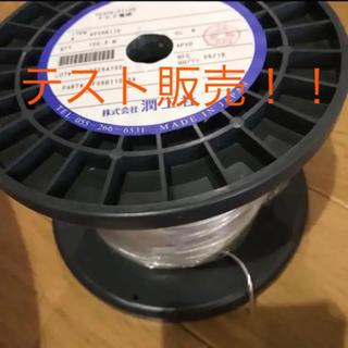 電動ガン エアガン カスタム ケーブル 6メートル コスパ最強性能大幅アップ(カスタムパーツ)