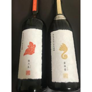 新政 飲み比べ(日本酒)