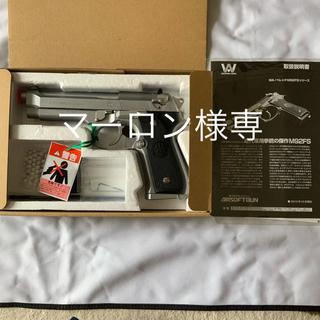 WA ベレッタ M92FS  INOX ソルト 美品(ガスガン)