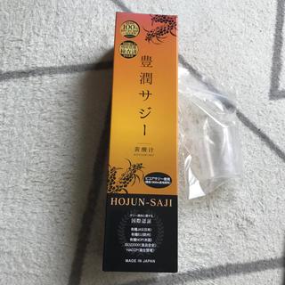 豊潤サジー 300ml(その他)