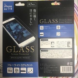 アイフォーン(iPhone)の⇨iphone 6s/7/8/SE2ガラスフィルムブルーライトカット(保護フィルム)