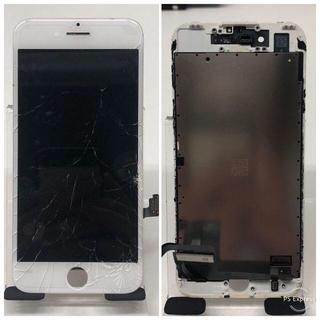 【ジャンク】iPhone7 純正液晶パネル(割れ)(その他)