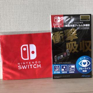 Nintendo Switch専用液晶保護フィルム マイクロファイバークロス(保護フィルム)