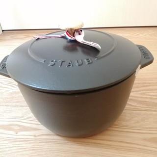ストウブ(STAUB)の新品未使用 ストウブ ライスココット(調理道具/製菓道具)