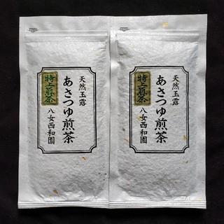 八女のお茶 特上 あさつゆ煎茶 100g 2袋(茶)