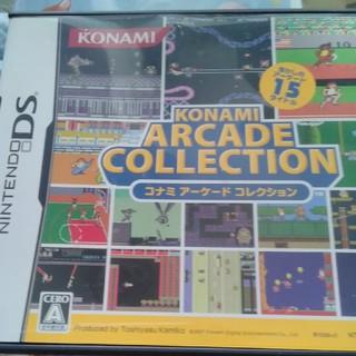 ニンテンドーDS - コナミ アーケード コレクション DS