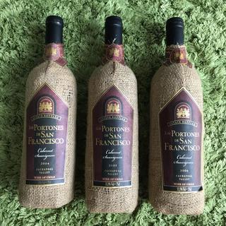 古酒 チリのワイン 3本セット(ワイン)