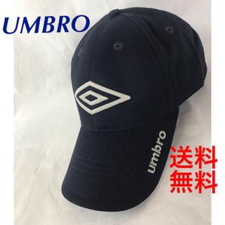 アンブロ(UMBRO)の⭐️訳有りUMBROツイルキャップ‼️NAVY1点のみ(キャップ)