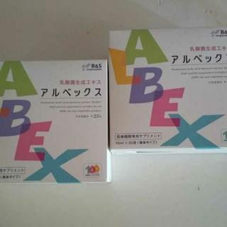 [最新の賞味期限]アルベックス乳酸菌生成エキス 2箱セット(その他)
