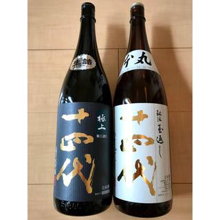 ※空瓶 十四代 本丸+極上諸白(1.8ℓ)(日本酒)