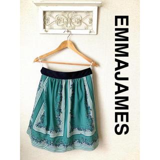 エマジェイム(EMMAJAMES)のEMMAJAMES  膝丈スカート(ひざ丈スカート)