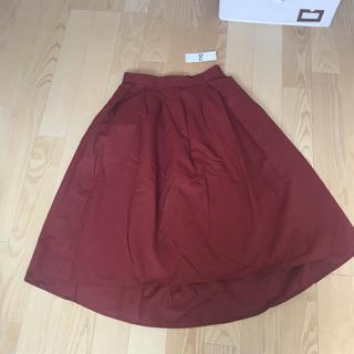 ジーユー(GU)のGUジーユー ステップドヘム フレアスカート新品(ロングスカート)