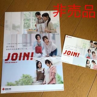 エーケービーフォーティーエイト(AKB48)のAKB48×日赤オリジナルクリアファイル&ステッカー【数量限定非売品】(アイドルグッズ)