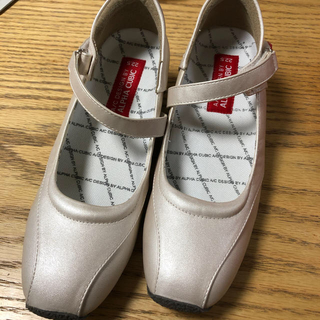 アルファキュービック(ALPHA CUBIC)の疲れない靴(ハイヒール/パンプス)