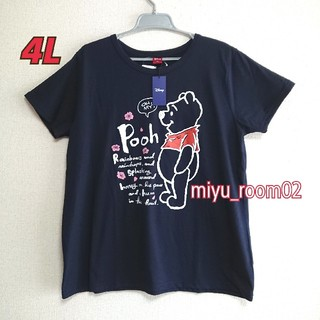 クマノプーサン(くまのプーさん)の【新品☆】Disney くまのプーさん Tシャツ☆4L(Tシャツ(半袖/袖なし))