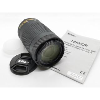ニコン(Nikon)の★⭐最新望遠レンズ⭐★ NIKON AF−P 70-300 DX VR ニコン(レンズ(ズーム))