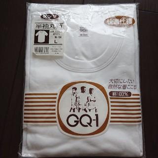 グンゼ(GUNZE)のグンゼ  半袖丸首  Lサイズ  新品(Tシャツ/カットソー(半袖/袖なし))