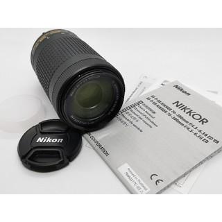 ニコン(Nikon)の⭐実戦未使用⭐ 最新望遠 NIKON AF−P 70-300 DX VR ニコン(レンズ(ズーム))